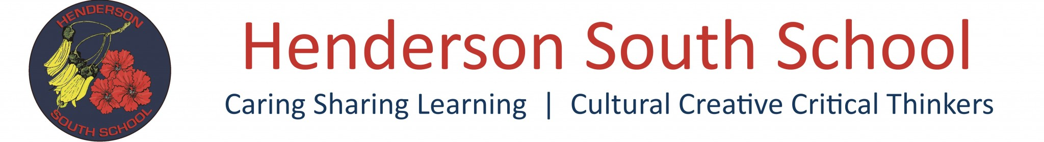 Henderson South School Logo